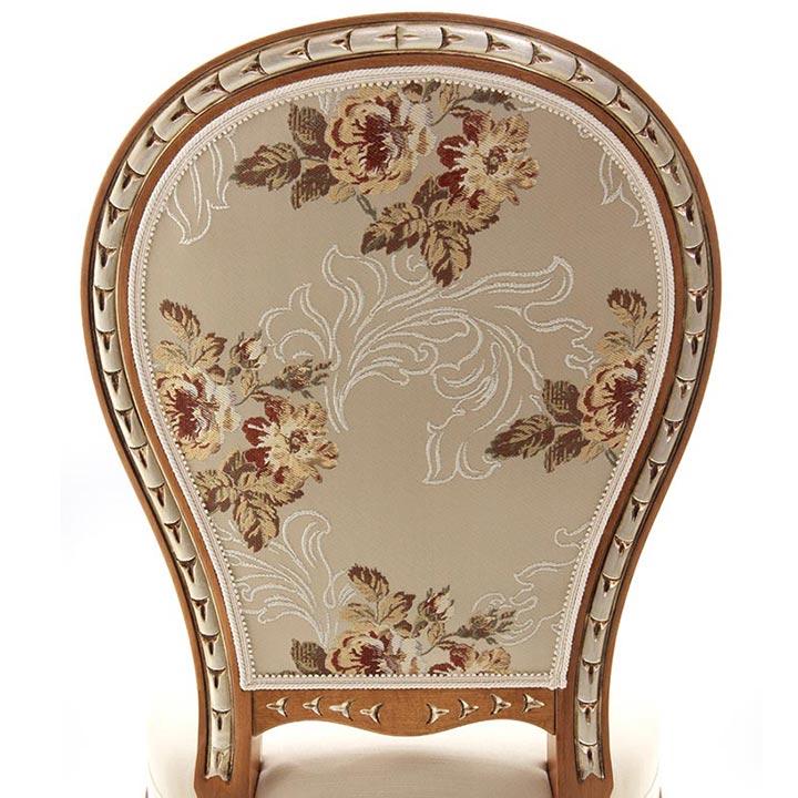 Chair Maria - Sevensedie