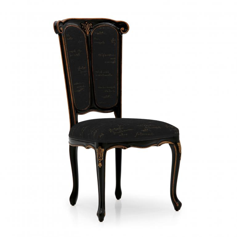 8456 classic style wood chair petrarca