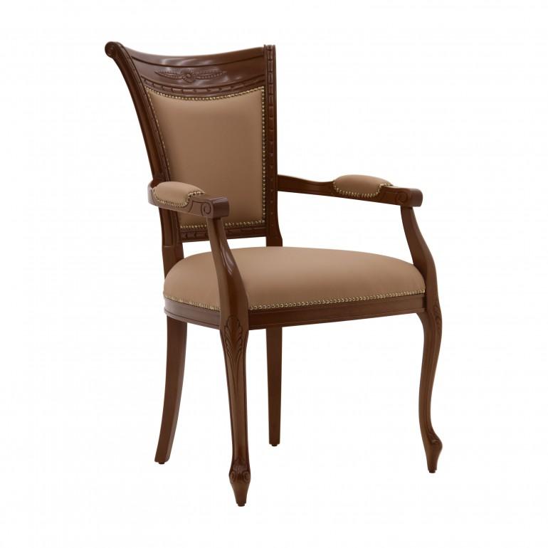 classic armchair jersey 5400