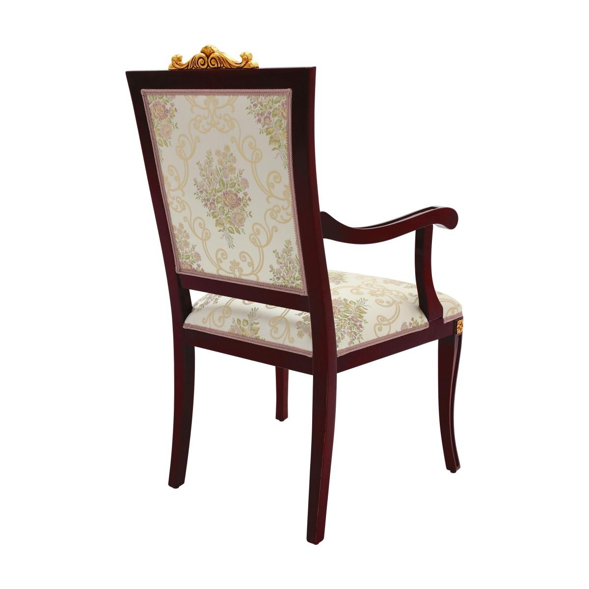 Small armchair Lorena - Sevensedie