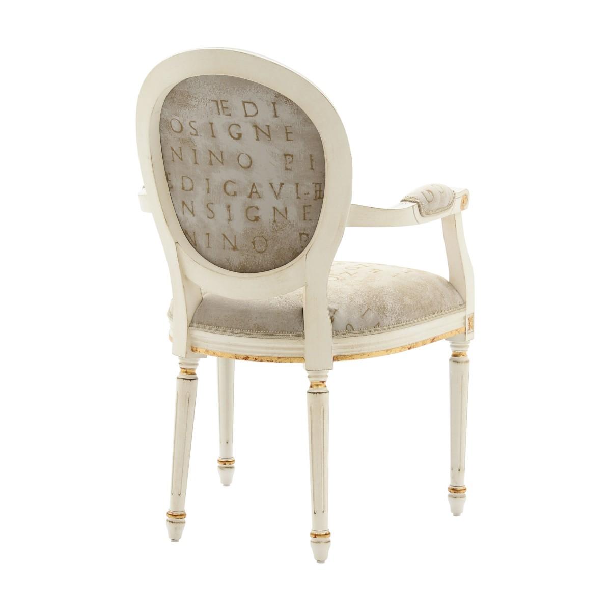 replica armchair luigi 1 8146