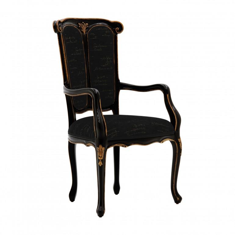 replica armchair petrarca 145
