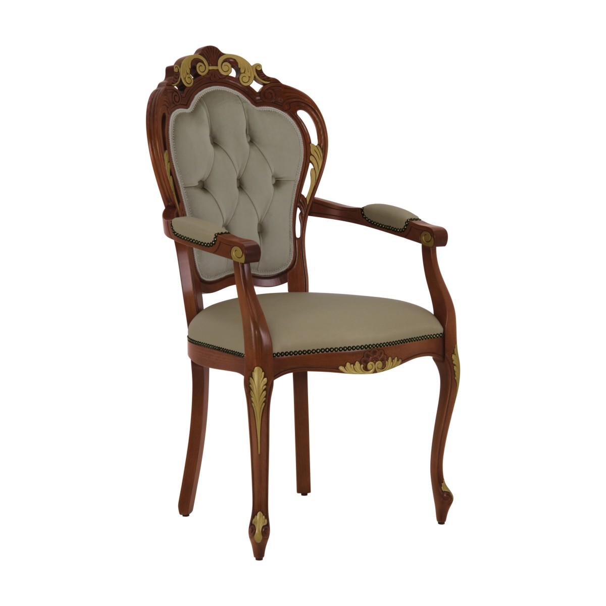 replica armchair traforata 6636