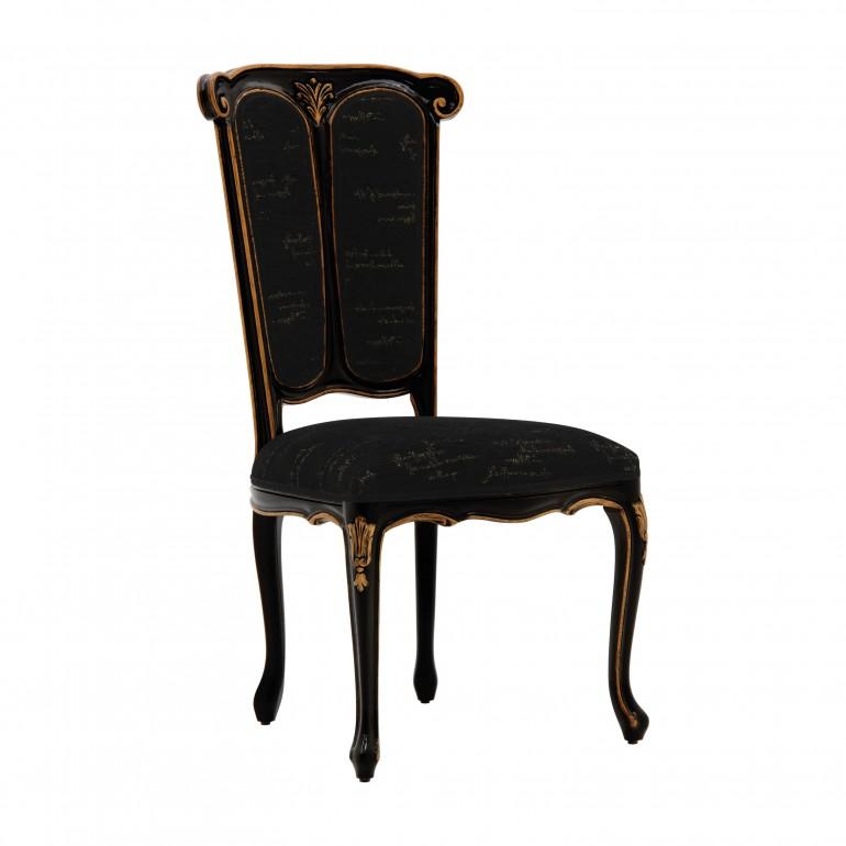 replica chair petrarca 8230